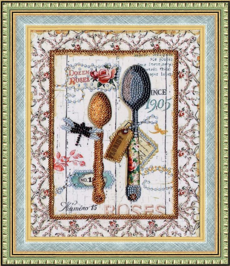 Cross Stitch  STYLISH KITCHEN SPOONS    100% AUTNENTIC   The size of the finished work: 20*16 cm  Set for embroidery with beads. Material: Fabric with a pattern, rayon; Number of colors of beads: 9.  The kit includes everything needed for its embroidery: fabric with a pattern, beads, needle diagram and instructions for embroidery.   The frame in kit is not included.  Manufacturer: THE GOLDEN FLEECE (Russia)