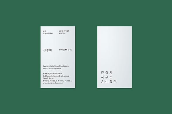Logo and application design for 'SHIN architects' on Branding Served