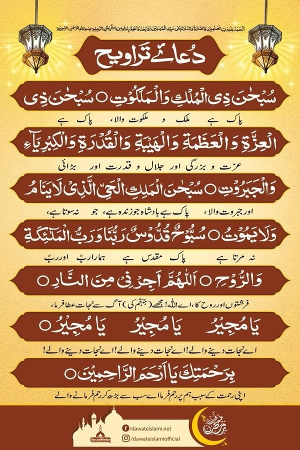 Pin By Islamic History On Islam Is Parfect In 2020 Islamic Inspirational Quotes Islamic Images Ramadan Kareem