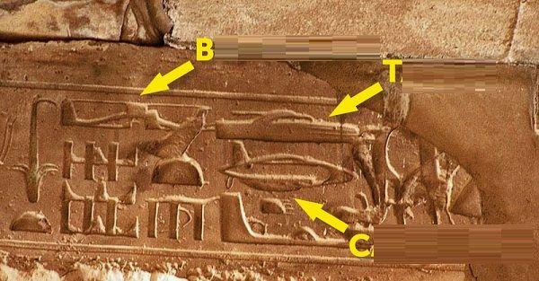 УЗНАЛ САМ  -  РАССКАЖИ ДРУГОМУ!: 10 исторических находок, которые поставили ученых ...