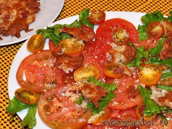 Салат из помидоров с сырно-беконовыми чипсами