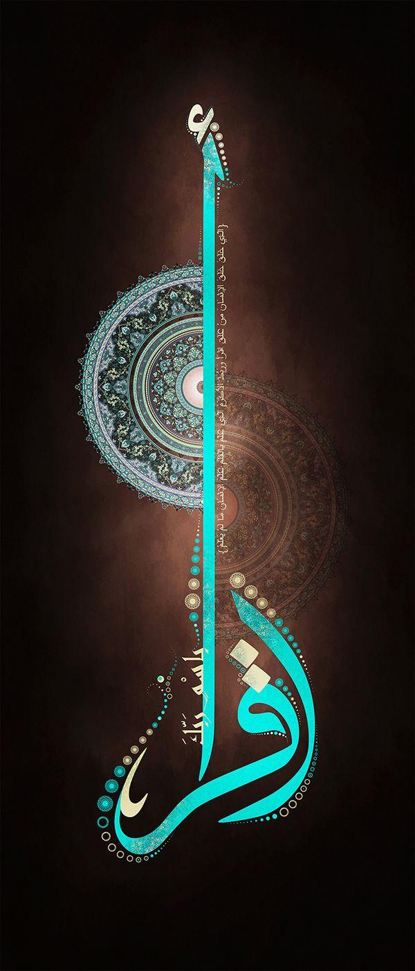 THE BEAUTY OF ISLAM on Behance