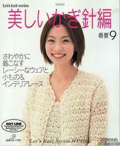 Let's Knit Series Vol. 3906 - Китайские, японские - Журналы по рукоделию…
