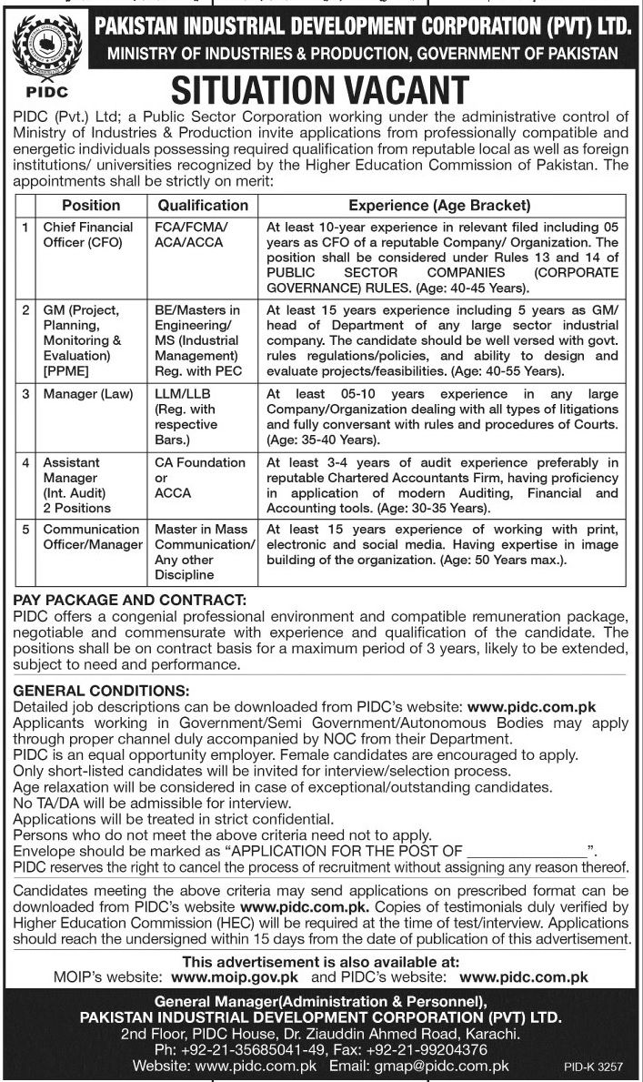 Pakistan Industrial Development Corporation Jobs 2017
