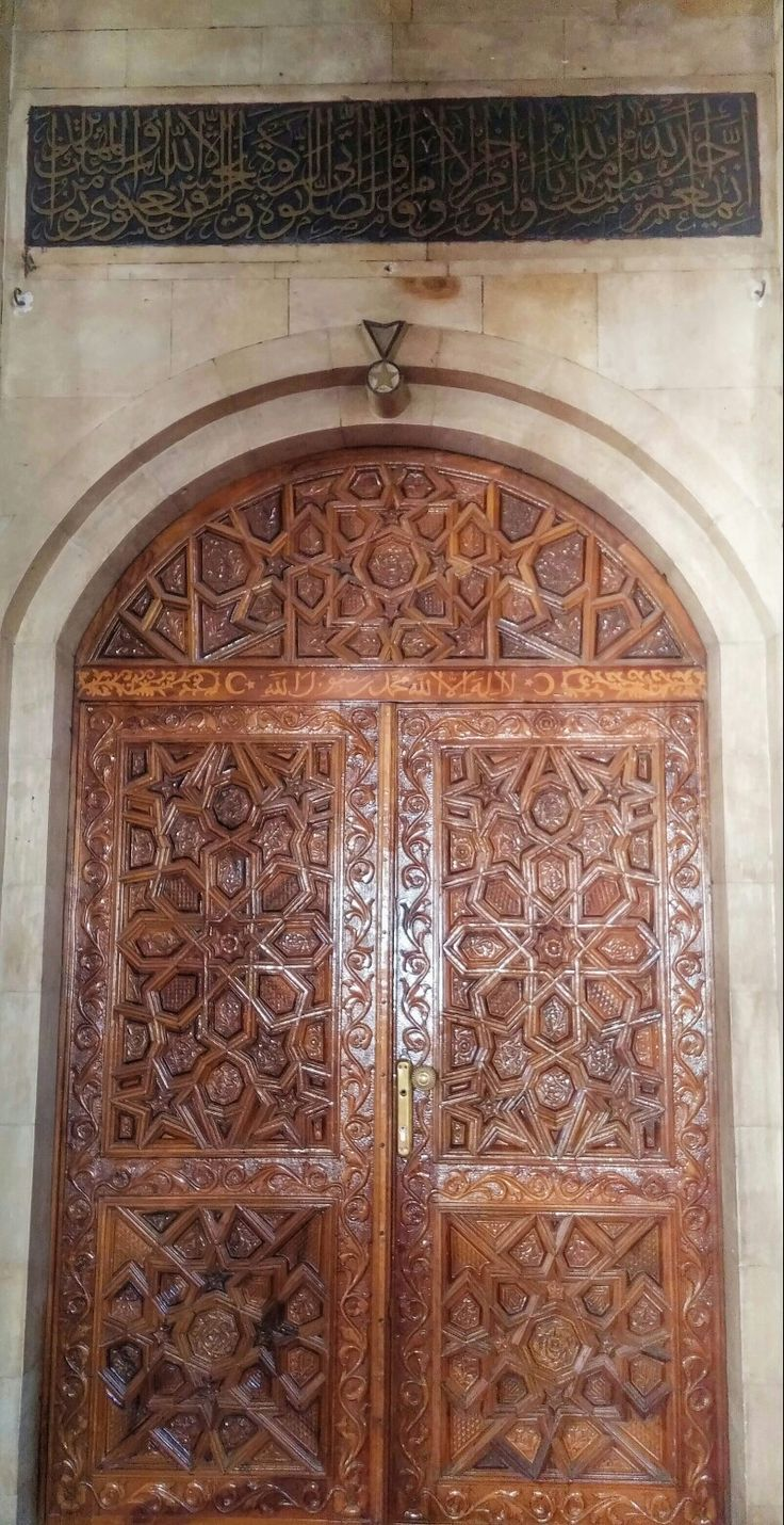 Indian Doors Islamic Architecture Southeast Asia Islamic Art Turkey Balcony Columns Arches Ceilings & 685 best Islamic \u0026 Indian Doors Including Southeast-Asia images on ... Pezcame.Com