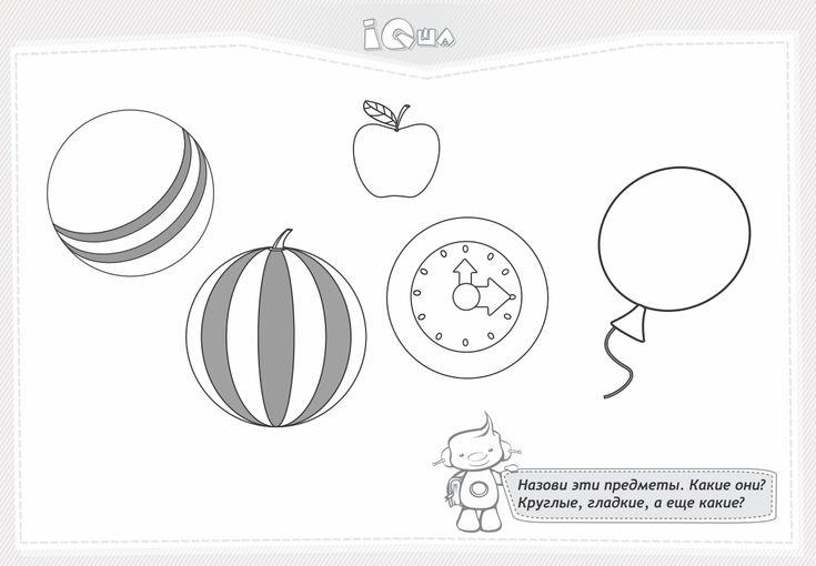 Ребенок 2 года развитие речи. Что должен уметь говорить и понимать ребенок в 2 года? IQsha подскажет! http://ilove.iqsha.ru/sections/razvitie-rechi-u-detej/rebenok-2goda-razvitie-rechi/