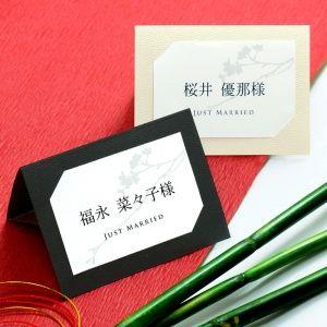 紗羅/席札shttp://www.farbeco.jp/shopdetail/038001000047/040/001/order/