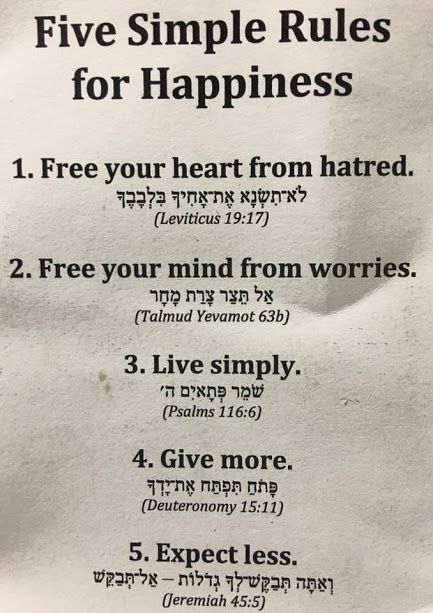 jewish saying for happy new year