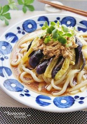 美味しすぎる!人気のうどんレシピ厳選7選 | ライフスタイルマガジン 冷凍うどん&レンジで茄子とツナの冷うどん
