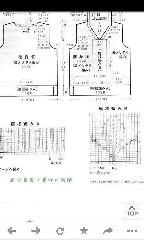 NSC20140111_094249.jpg (480×800)