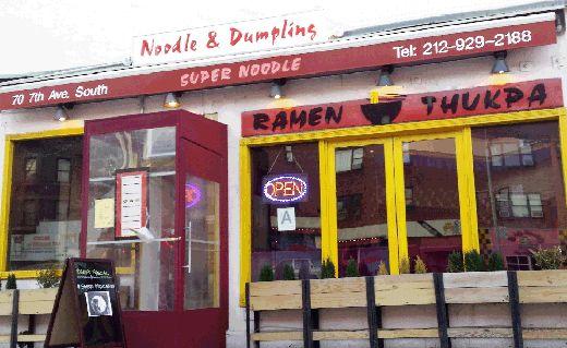 Ramen Thukpa - Cheapass noodles - 70 7th. Ave South @ Barrow St., W Village