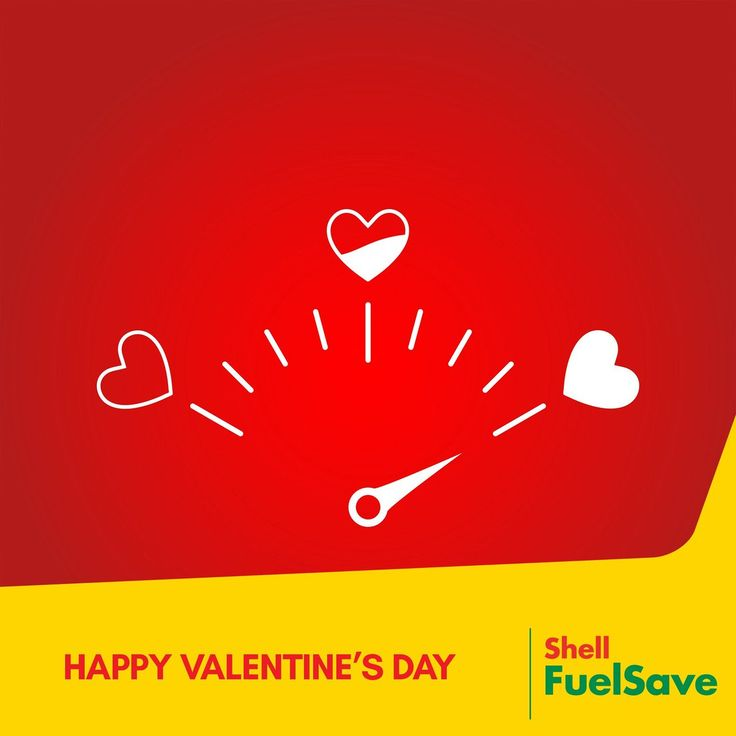 The heart is full… Happy Valentine's Day from Shell FuelSave