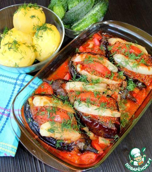 Запечённые фаршированные баклажаны - кулинарный рецепт