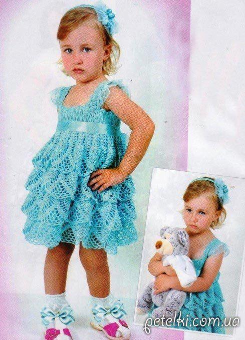 Нарядное вязаное платье крючком для девочки. Описание, схема