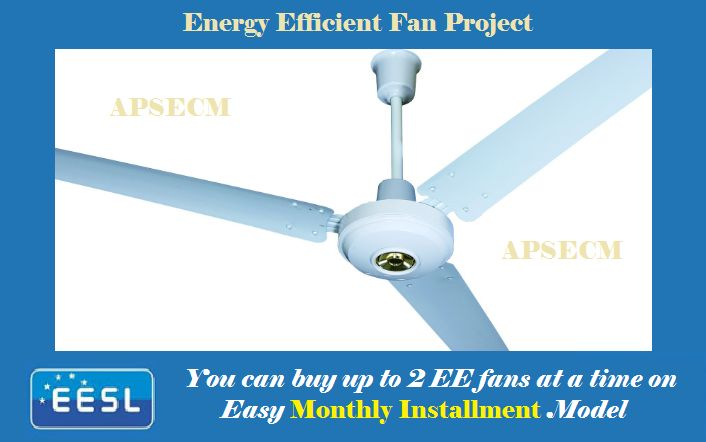 The energy efficient fan project comes with an encouraging choice for the Domestic consumers. You can buy up to 2 EE fans at a time on Easy Monthly Installment Model or 4 EE fans on an upfront Model, following a win-win situation for both Consumer and the Government.