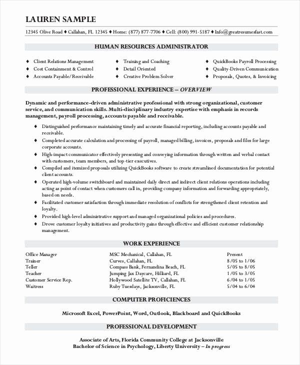 Entry Level Human Services Resume Best Of Entry Level System Administrator Resume Inspirational 10 Hr In 2021 Human Resources Resume Hr Resume Job Resume Examples