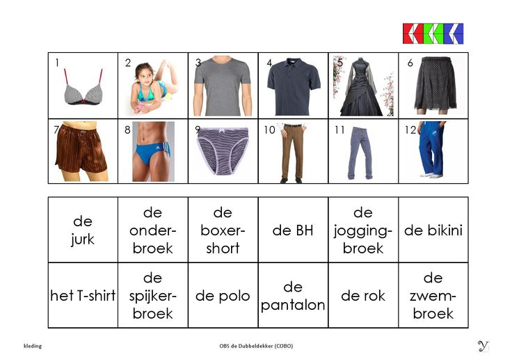 kleding 10
