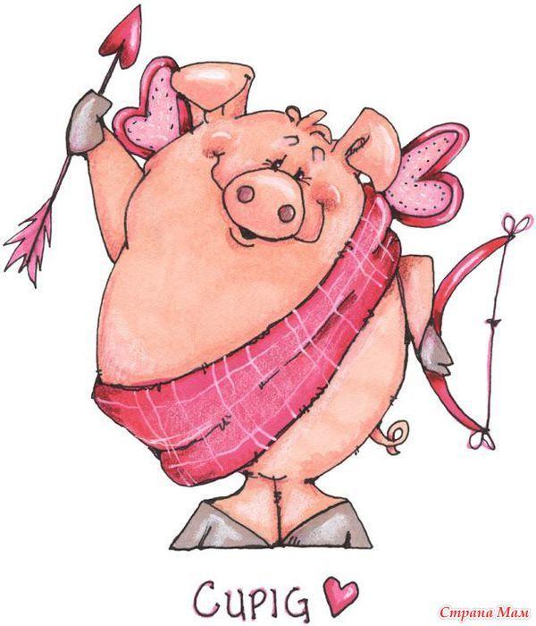 смешные свинки нарисовать человека полностью