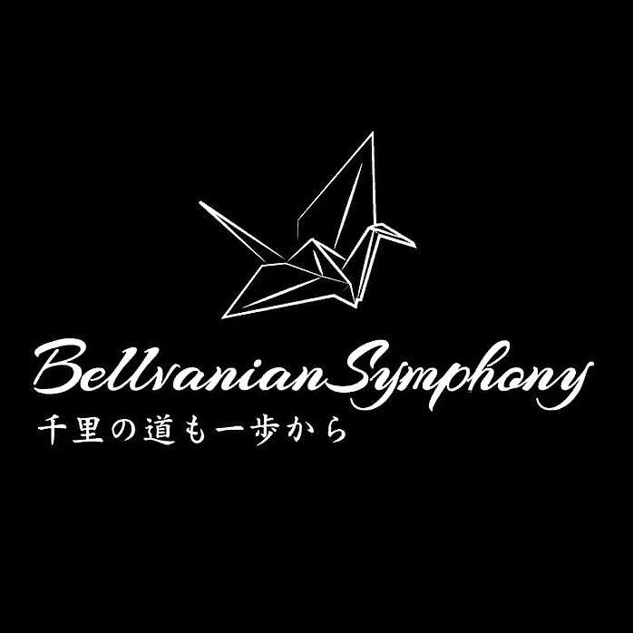 Bellvanian Symphony Post Rock