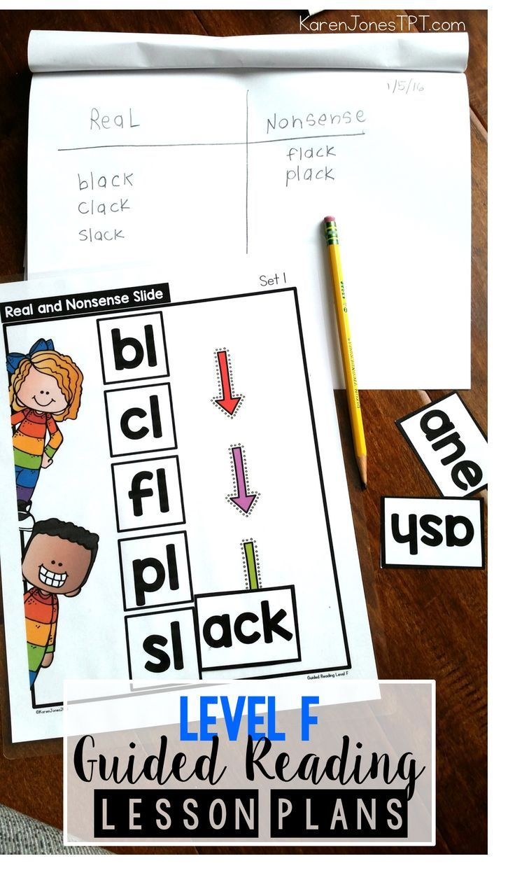 Worksheet Reading Level F 1000 ideas about guided reading lessons on pinterest level f this unit is full of student activities and teacher materials that you can use to sup