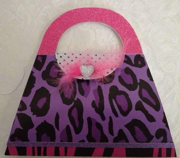 Rockstar Party Disco purse invitation www.prettypartypaperink.com