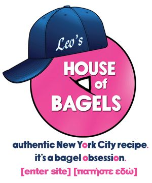 LEO'S HOUSE OF BAGELS: AUTHENTIC NEW YORK CITY RECIPE