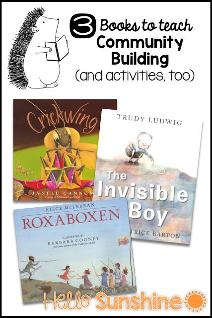 Back to School Picture Books to Teach Community Building and activities to get everyone working together!