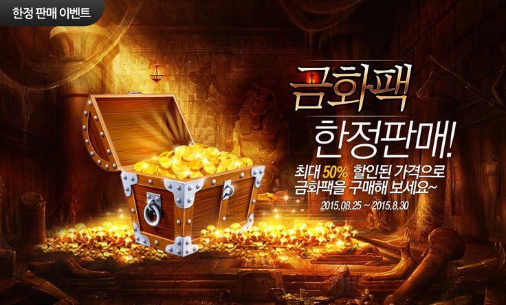 11 Korean Style Game Pinterest