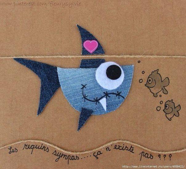 Открытка котик с рыбкой своими руками