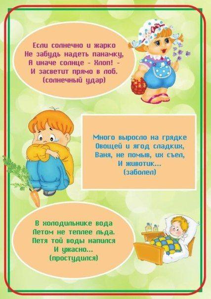 Развивайка - развитие вашего малыша