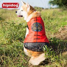 Hipidog Large Dog Coat Jacket Clothes Tang Costume Warm Soft Cotton Dog Big Dog Clothing For Shiba Inu Husky Golden Retriever