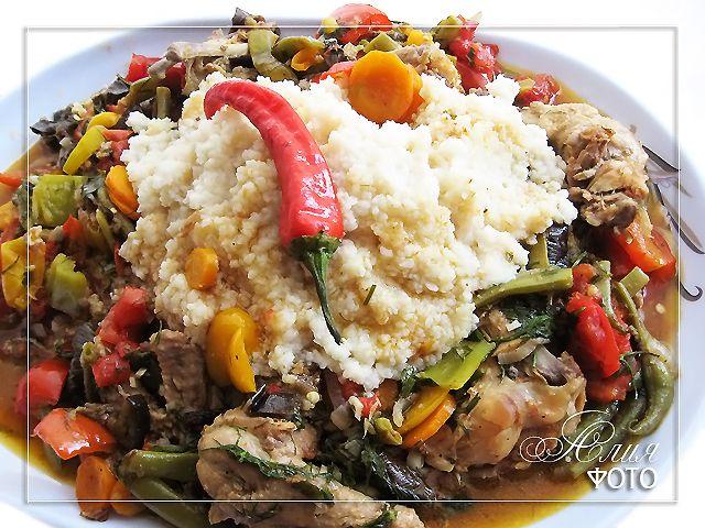 Кулинарная книга Алии: 105. Кус-кус с тушеными овощами и куриными крылышками