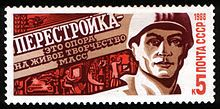 "Perestroika was a political movement for reformation within the Communist Party of the Soviet Union during the 1980s until 1991 widely associated with Soviet leader Mikhail Gorbachev & his glasnost (meaning ""openness"") policy reform.  Wikipedia."