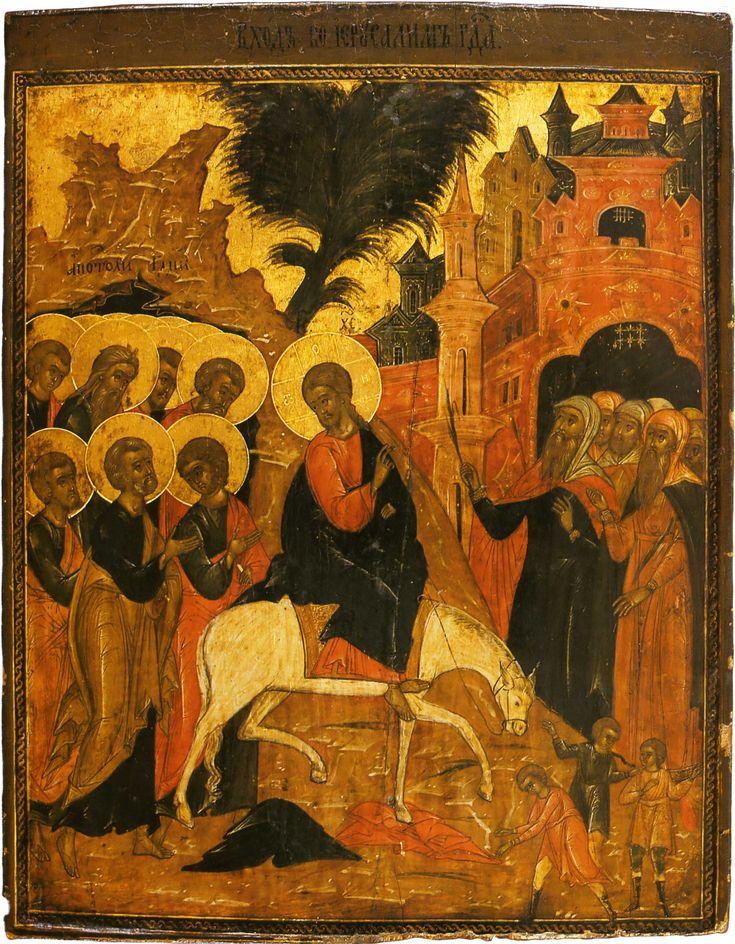 L'entrata in Gerusalemme. Prima metà del 18 ° secolo