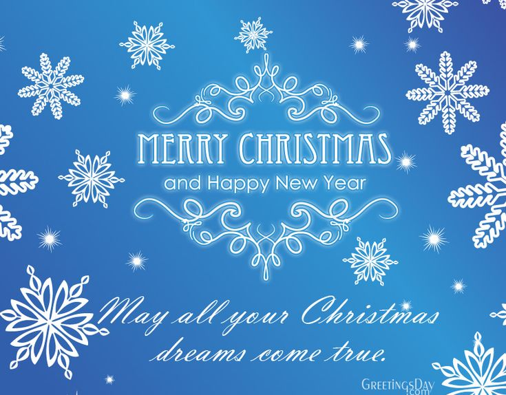 17 Best Images About Merry Christmas & Happy New Year 2017