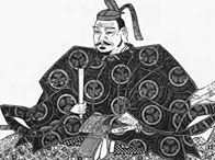 Tokugawa Shogun. http://www.bbc.co.uk/history/historic_figures/ieyasu_tokugawa.shtml