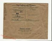 Oh Mother, I miss You -  I M2 Swedish Military Letter Stamped 1936 Örebro Sweden