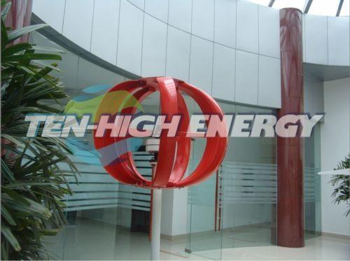 200W 12/24V Vertical Axis Wind Turbine Generator, small windmill generator   eBay