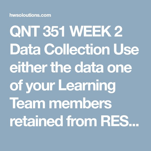 qnt 351 ballard integrated managed services inc Data collection revision qnt351 essay  managed services ballard integrated managed services is a company that provides  essay qnt 351 data collection.
