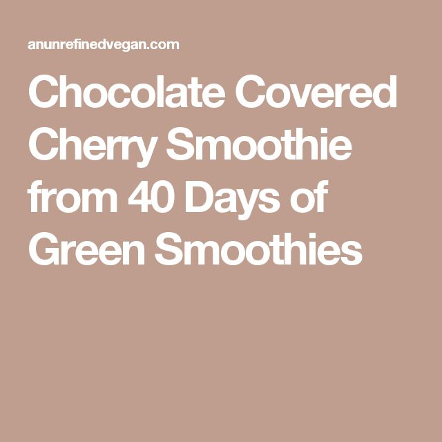 Chocolate Covered Cherry Smoothie from 40 Days of Green Smoothies