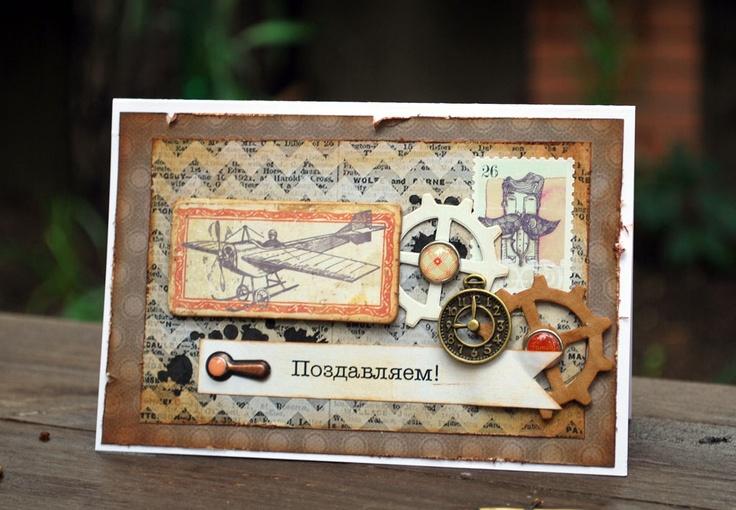 Цыпы открытки, скрапбукинг мастер класс мужская открытка