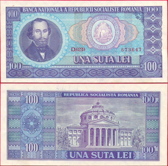1966 series 100-leu Romanian banknote; featuring Nicolae Bălcescu and the coat of arms of Romania on the obverse side, and the Ateneul Român Concert Hall in Bucharest on the reverse side.