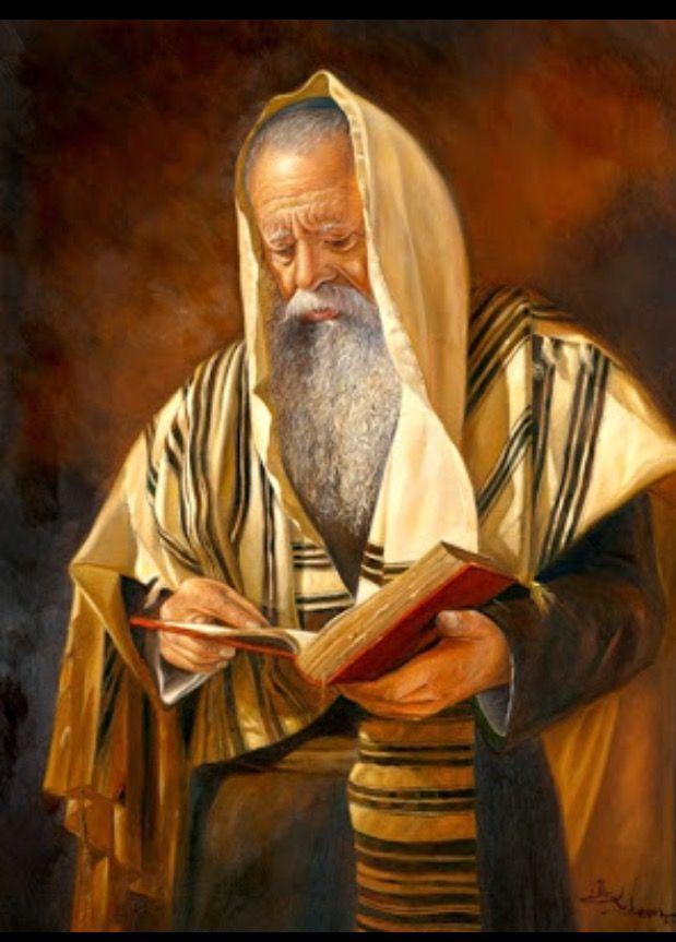 judaism rosh hashanah yom kippur