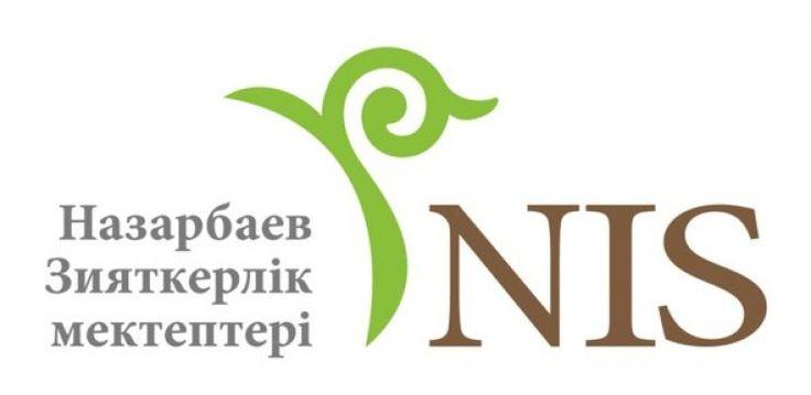 АОО «НИШ»: стажировка сотрудников в рамках программы «Болашак»