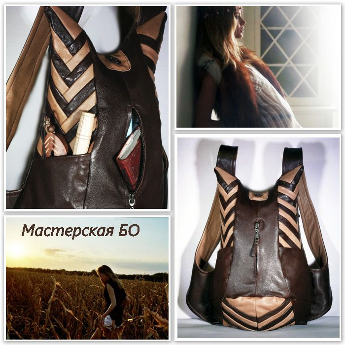 Кожаный рюкзак leather backpack