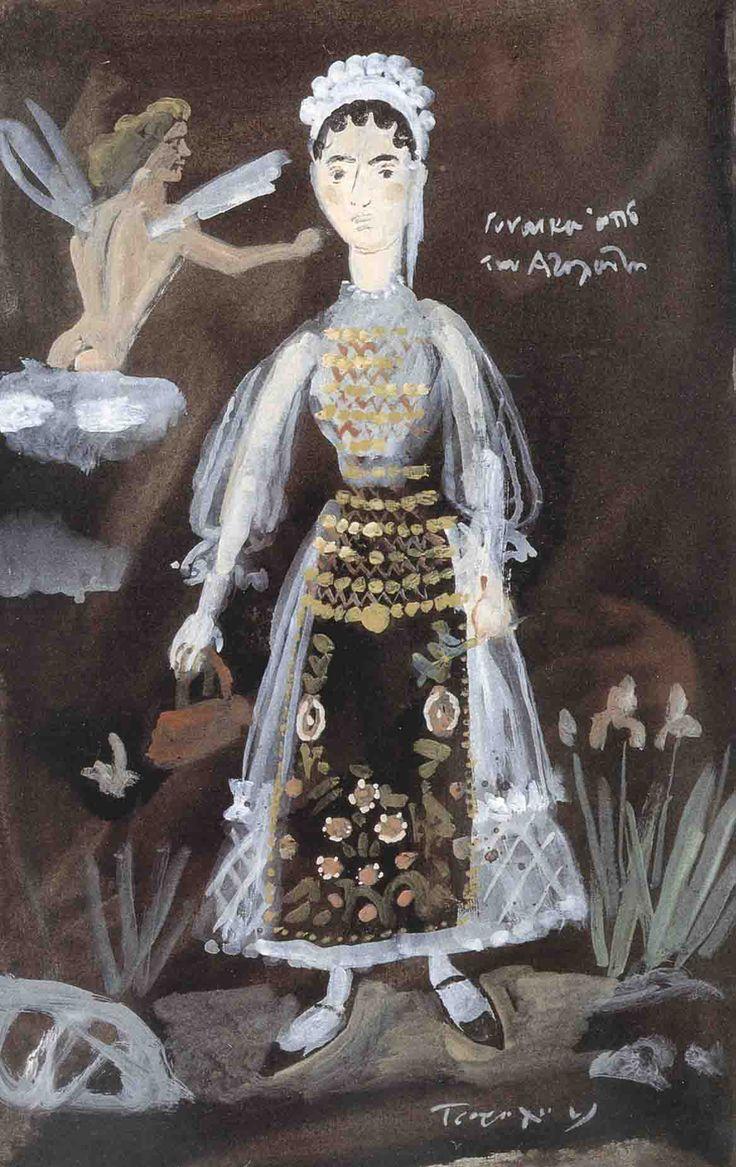 «Γυναίκα από την Αταλάντη». Φορεσιά της Αταλάντης στη νεότερή της μορφή. Γκουάς σε χαρτί του Γιάννη Τσαρούχη. Συλλογή Πελοποννησιακού Λαογραφικού Ιδρύματος. «Woman of Atalanti». Costume from Atalanti as worn in later times. Gouache on paper by Yannis Tsarouchis. Collection Peloponnesian Folklore Foundation, Nafplion