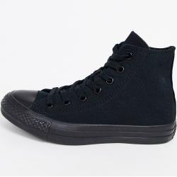 Guess High Sneakers & Tennis Shoes Women GuessGuess