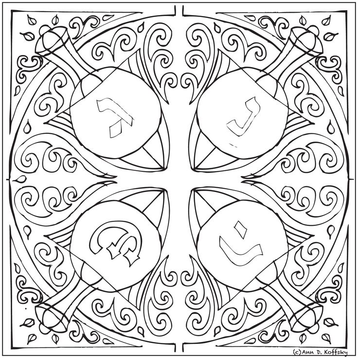 The 21 best Chanukka images on Pinterest | Coloring books, Colouring ...