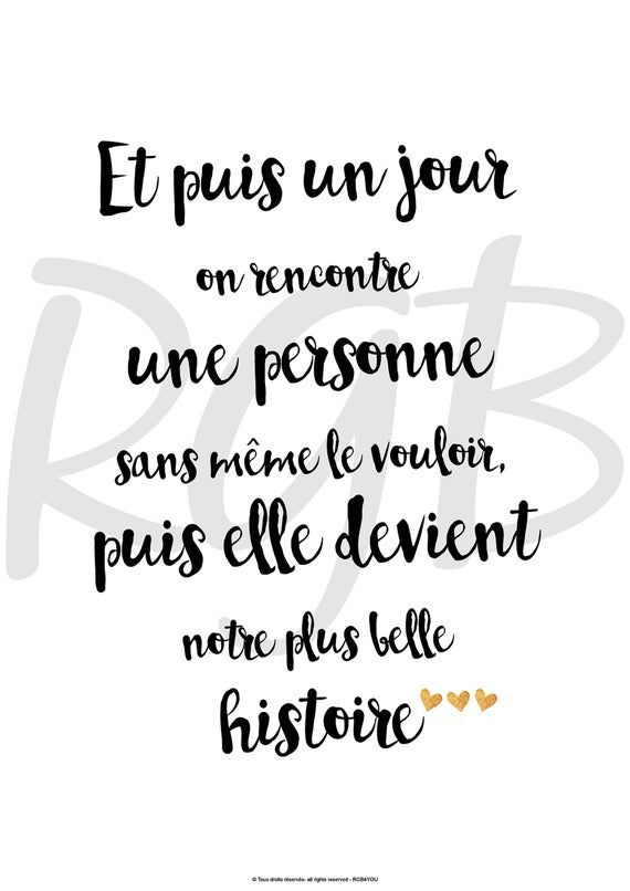 Affiche Textes Et Declarations D Amour Lovequote Etsy In 2020 Love Quotes For Him Romantic Romantic Love Messages Romantic Love Quotes