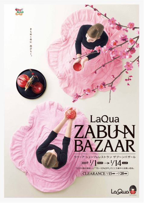Laqua #editorialDesign #Magazine #Fashion